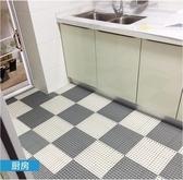 浴室防滑墊衛生間拼接墊大號洗手間