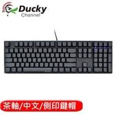 Ducky ONE  DKON1608 側印電競機械鍵盤 茶軸中文