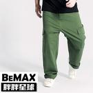 【胖胖星球】中大尺碼‧街頭潮流寬口休閒褲 38~48腰‧加大/低檔【98006】