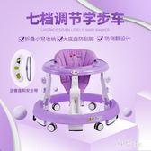 嬰兒童學步車多功能防側翻6/7-18個月男寶寶女孩手推可坐 js3526『科炫3C』