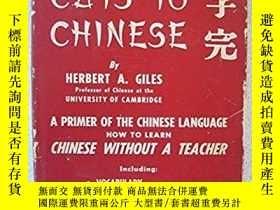二手書博民逛書店1943年初罕見《汉语捷径》 原书衣 Herbert Allen Giles Short Cuts to Chin