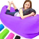 懶人沙發椅.懶骨頭躺椅.快速充氣床墊.防...