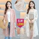 【五折價$399】糖罐子滿版造型印花開襟雪紡罩衫→預購【E58435】
