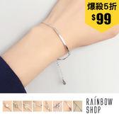 質感造型多款銀飾手鍊-A-Rainbow【AB040308】