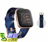 [COSCO代購] W126762 Fitbit 健康運動智慧手錶 雙錶帶版 Versa 2