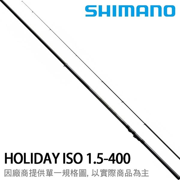 漁拓釣具 SHIMANO 17 HOLIDAY ISO 15-400 (防波堤磯釣竿)