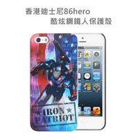 【默肯國際】正版授權 Marvel 86hero Apple iPhone 5 專用 保護殼 - 鋼鐵人 Color