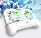 手機散熱器 降溫神器蘋果oppo小米通用風扇游戲手柄 DN9117【野之旅】TW