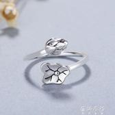 戒指S925純銀簡約氣質荷花荷葉文藝復古民族風食指戒開口戒指禪意指環 蓓娜衣都