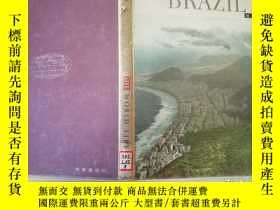 二手書博民逛書店LIFE罕見WORLD LIBRARY BRAZIL 日本語版