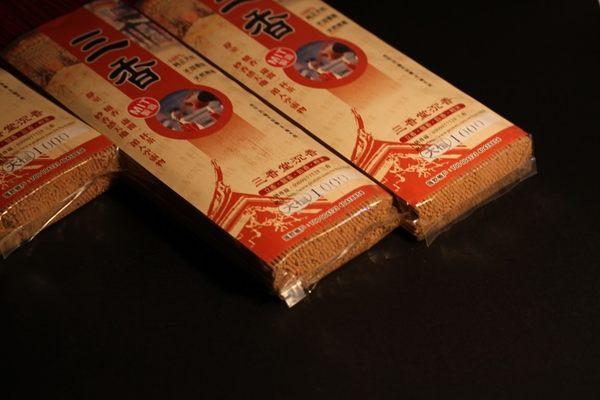 樣品組合包 立香YSB-3 三香 沉香 檀香 環保 無毒 越南 香道 紅土 奇楠 普洱茶 〔三香堂沉香〕