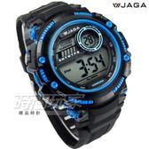 JAGA捷卡 防水可游泳 夜間冷光 大錶徑多功能液晶休閒運動電子錶 男錶 M1200-AE(黑藍)