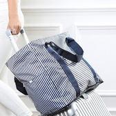 618好康鉅惠 防水折疊手提旅行包男女旅行袋單肩拉桿包