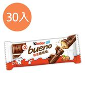 健達 繽紛樂 巧克力 43g (30包)/盒