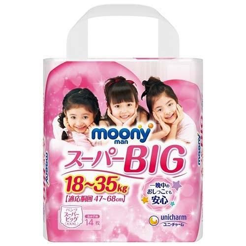 滿意寶寶 moony 日本頂級超薄紙尿褲/褲型紙尿布 -女生XXXL (14x6包) /輕巧褲/輕巧穿