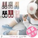 嬰幼兒純棉加厚卡通地板襪 矽膠防滑顆粒底學步鞋