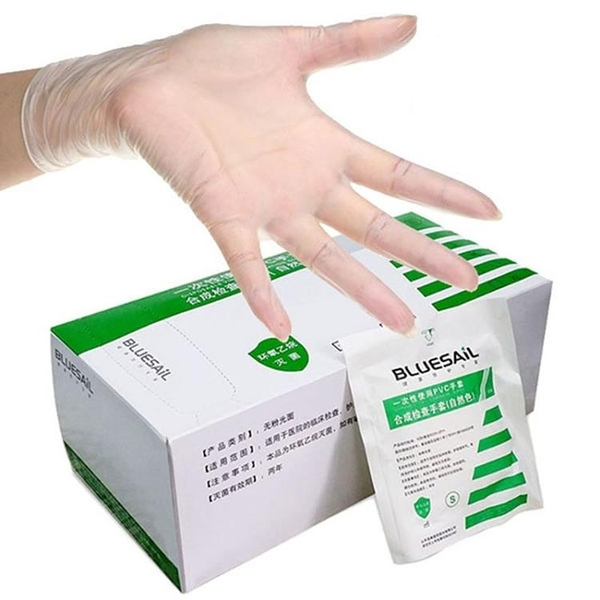 一次性手套 一次性PVC手套乳膠獨立包裝檢查無菌女超薄緊手橡膠紋繡薄款