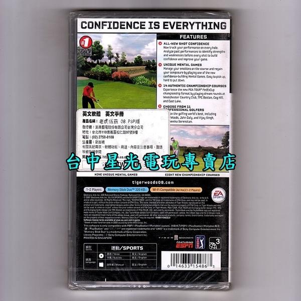 【PSP原版片 可刷卡】☆ 老虎伍茲08 ☆英文亞版全新品【特價優惠】台中星光電玩