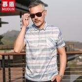 中年男裝短袖t恤爸爸夏裝冰絲休閑寬鬆翻領中老年半袖Polo衫口袋