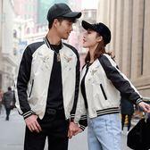 情侶外套春秋季新品正韓學生情侶款寬鬆夾克bf刺繡長袖棒球