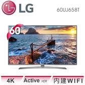 含基本安裝配送【LG樂金】60型 4K UHD智慧聯網電視 (60UJ658T)