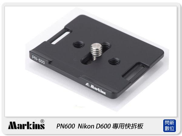 【分期0利率】Markins PN600 快拆板 (Nikon D600 專用 快板)