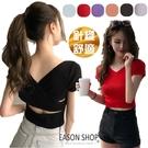 EASON SHOP(GQ0537)韓版小心機後背交叉剪裁挖洞露腰鏤空短版前後V領短袖針織衫女上衣服彈力貼身內搭