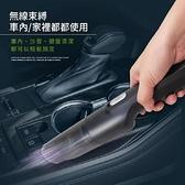 【南紡購物中心】Mine 峰 多功能車用吸塵器 MCK-H_02