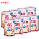 明治 Meiji 金選1-3歲成長奶粉3號850g x8罐/箱購