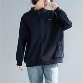 大尺碼條紋立領外套 秋冬新款文藝胖mm顯瘦寬鬆拉鏈開衫休閒棒球服潮