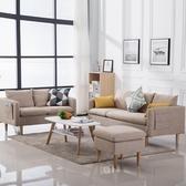 北歐布藝沙發組合小戶型客廳整裝套裝雙人三人位簡約現代家具沙發 滿天星