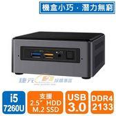 Intel NUC BOXNUC7i5BNH(i5-7260U)