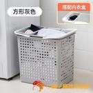 分隔臟衣籃子置物架收納筐裝臟衣簍婁浴室整理收納手提【小獅子】