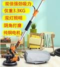 拋光機弓將墻面打磨機砂紙機超輕磨墻機膩子機電動自吸無塵打砂機拋光機 小山好物