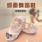 女童舞蹈鞋 兒童舞蹈鞋女童芭蕾舞鞋緞面繡花蝴蝶結練功鞋軟底幼兒表演跳舞鞋 寶貝計畫