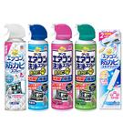 (限時特價)興家安速冷氣清潔雙效(清洗劑x4+防霉除菌劑x2)+出風口防霉清潔棒x1個