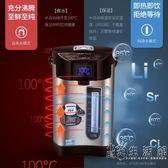 電熱水瓶全自動保溫一體家用燒水壺電熱水壺智慧恒溫大容量  WD
