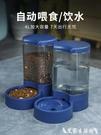 餵食器 貓咪飲水機狗狗自動喂食器水壺喝水神器不濕嘴喂水寵物用品飲水器 艾家