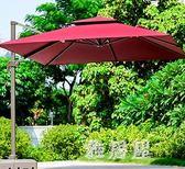 紫葉戶外遮陽傘四方羅馬傘戶外傘大太陽傘庭院傘室外保安擺攤傘 LN1344 【雅居屋】