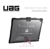 光華商場。包你個頭【UAG】 iPad Pro 12.9吋 頂級 耐衝擊 保護殻 美國軍規 防摔 多段視角