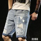 牛仔五分短褲 修身破洞乞丐五分中褲 寬鬆夏季薄款牛仔褲 zh4342『東京潮流』