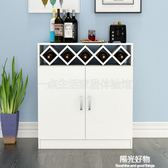 紅酒櫃定制現代簡約餐邊櫃多功能儲物櫃簡易酒櫃碗櫃茶水櫃微波爐櫃 NMS陽光好物
