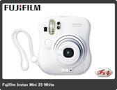 ★相機王★Fujifilm Instax Mini 25 白色﹝拍立得﹞平行輸入