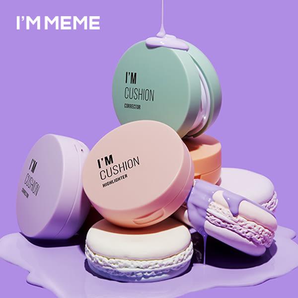 韓國MEMEBOX IM MEME我愛馬卡龍氣墊粉餅(6ml) 3款可選【小三美日】