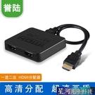 切換器 hdmi分配器1進2出 HDMI切換器 1分2 一進二出 高清分屏器 一拖二 星河光年