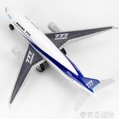 彩珀合金飛機模型仿真波音777客機空客聲光回力兒童男孩益智玩具  茱莉亞