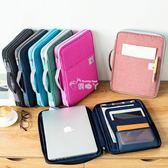 文件袋 A4文件收納包商務文件包資料袋帆布多功能包韓國多層男女 俏脚丫