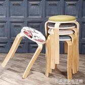 實木凳子時尚創意客廳小椅子家用高圓凳簡約軟面餐桌板凳成人餐椅 雙十二全館免運