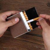 新品時尚磁扣翻蓋煙盒20支裝10支裝男士簡約便攜創意煙夾煙包【萊爾富免運】