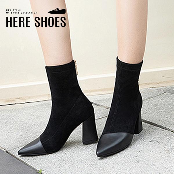 [Here Shoes]靴子-跟高7.5cm 粗跟 皮質拼接絨面 純色尖頭 後拉鍊短靴-KD3921